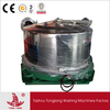 commercial dehydrator for sale used in laundry hotel hospital(CE, ISO9001)