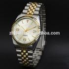 2014 New style high quality luxury v