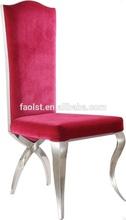 2014 high back luxury kitchen chair cushions red velvet