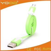 HOT SALE 2a download cable,download cable,USB Data Line