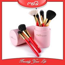 MSQ 11 ps customised label professional makeup brush set