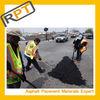 [ Pictures ] Asphalt pavement disease repair | pavement patch | cold asphalt