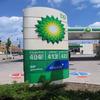 Customized outdoor weatherproof gas station LED price pannel, gas station sign, gas station display, Shanghai manufacturer