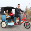 Proffesional pedicab rickshaw manufacturers from China