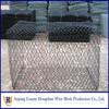 anping hexagonal mesh &Gabions Mesh chicken wire mesh philippines(factory)