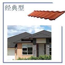 waterproof colorful Stone Coated steel tiles/roofing tiles.reduplicate execution tiles