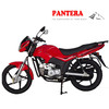 PT150GY-ZL Hot Sale Powerful High Quality Beautiful Durable Racing Motorcycle 150cc Price