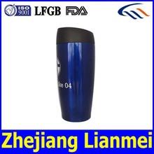 2012 newly design high quality travel mug with 16oz, pass FDA LFGB
