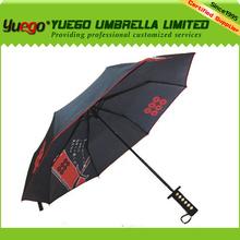new,Samurai sword katana umbrella plastic cover
