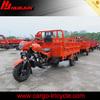 custom 3 wheel motorcycle/gasoline motor tricycle