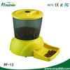 PF-12 silicone pet feeding bowl,dog food dispensor