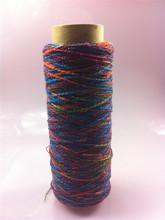 colourful polyester fancy yarn