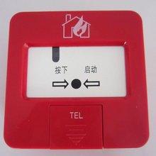 Sistema de alarma contra incendios punto de llamada con alarma