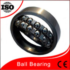 double row international brand self-aligning ball bearing 2303 bearing17x47x19