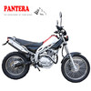 PT150CY-M3 Beautiful High Quality New Best Selling Fashion Motorcycle Street Bikes For Sale
