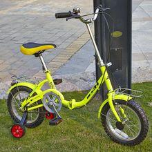 Wholesale 14 inch folding bike 4 wheel mini kid pocket bike