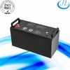 12v 100ah lead acid battery with long service life