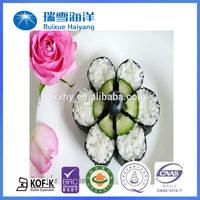 premium yaki sushi nori ,japanese seaweed products