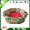 AIMIGOU factory unique design luxury fabric dog house wholesale