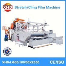 high speed plastic ldpe film extrusion machine price