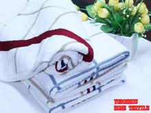100% Organic cotton dobby striped terry bath towel 001