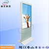 Pure White color with tempered glass 55inch lcd monitor IR touch screen information kiosk price