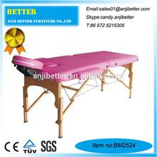 CE massage bed body roller massage bed mechanical massage bed BM2524