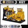 1100Kw JiChai Industrial Diesel Dynamo Generator