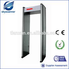 digital door frame metal detector gate supply from China