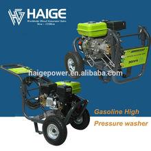 Hot sale CE Approve high pressure washer machine