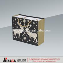 china de papel bolsa de yute bolsas de regalo
