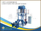 Full automatic for plastic bag making plastic pe film blowing machine