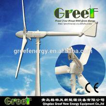 Cheap Wind Generator ! 1kw wind turbine generators include controller inverter tower