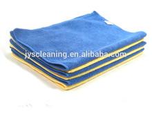 Cheap microfiber cleaning cloth car seats