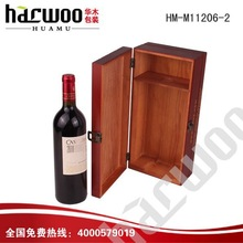 Hot popular Wood wine package for Lafite