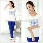 Malaysia dressing style custom design summer top 100% cotton maternity clothing BK118