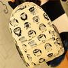 New arrival stylish backpack rucksacks school girls animal print