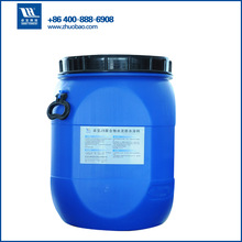 swimming pool repair polymer cement waterproof coating