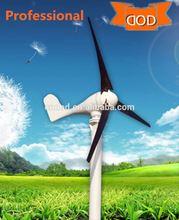 1kw,2kw,3kw,5kw wind generator,home wind power,alternative energy generator