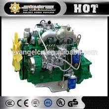 20 hp Super Mini Series Kubota 3 Cylinder Diesel Engine