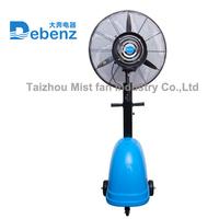 Debenz brand outdoor cooling fan industry fan industrial mist fan CE RoHS