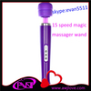 10speed/ 15 speed Wired/wireless pussy magic wand massager ,body massager ,purple wand attachment