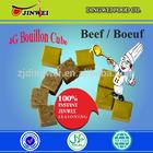 GOOD TASTE NEW ARRIVE AFRICAN FOOD HALAL BEEF CUBE