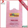 good quality cheap printed hdpe pink plastic t-shirt bag
