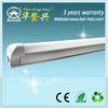 Simplified design energy saving t8 led daylight tube light