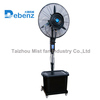 Debenz brand industrial misting fan industrial outdoor fans industrial humidifier
