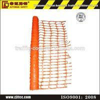 orange SR safety green leaf barrier fence