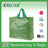 2014 laminated Big pp woven garbage recycle bag