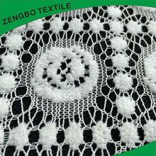 African chemical lace ladies suits lace design 3d lace fabric