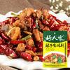 Haorenjia red chili chicken sauce